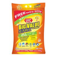 UIC Big Value Detergent Powder - AntiBacterial(Citrus)