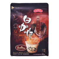 Lao Qian Instant Drink - White Coffee