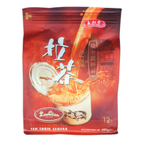 Lao Qian Instant Drink - Milk Tea