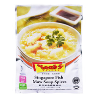 Seah's Spices Sachet - Singapore Fish Maw Soup