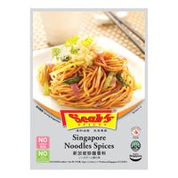 Seah's Spices Sachet - Singapore Noodles