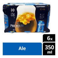 Suntory The Premium Malt's Can Beer -  Ale