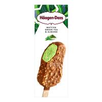Haagen-Dazs Stickbar Ice Cream - Green Tea & Almond
