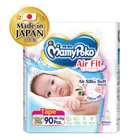 MamyPoko Air Fit Diapers - New Born (0 - 5kg)