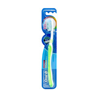 Oral-B Ultra Thin Toothbrush - Dual Clean