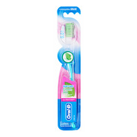 Oral-B Ultra Thin Toothbrush - Green Tea (Gum Care)
