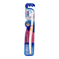 Oral-B Ultra Thin Toothbrush - Gentle Gum Care