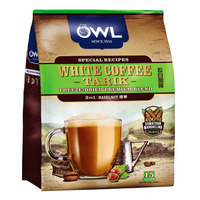 Owl 3 in 1 Instant White Coffee Tarik - Hazelnut