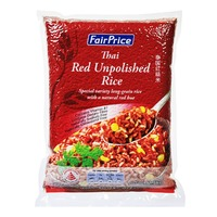 FairPrice Thailand Rice - Red (Unpolished)