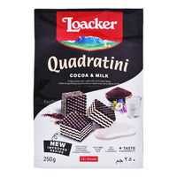 Loacker Quadratini Crispy Wafers - Cocoa & Milk
