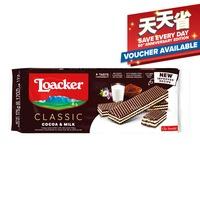 Loacker Crispy Wafer Bar - Cocoa & Milk