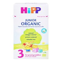 HiPP Organic Growing Up Milk Formula - Stage 3 (Junior)