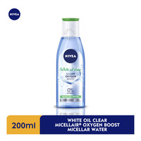 Nivea Micellar Water Make Up Clear - White Oil Control
