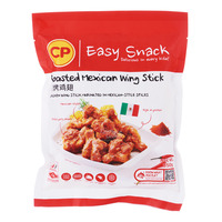 CP Easy Snack - Roasted Mexican Chicken Wing Stick