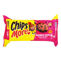 Chipsmore Cookies - Double Chocolate