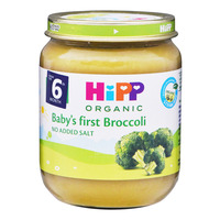 HiPP Organic Baby Food - First Broccoli (4+ Months)