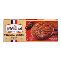 St Michel French Butter Biscuits - Chocolate