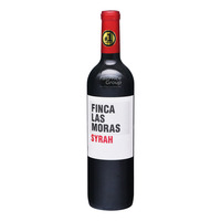 Finca Las Moras Red Wine - Syrah