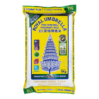 Royal Umbrella Thai Hom Mali Fragrant Rice - New Crop