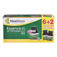 New Moon Essence Of Chicken
