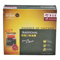 Eu Yan Sang Essence Of Chicken - Traditional