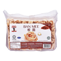 Farmer Brand Ban Mee - Brown Rice