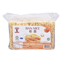Farmer Brand Ban Mee - Pumpkin