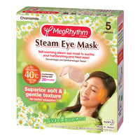 Megrhythm Steam Eye Mask - Chamomile-Ginger Scent