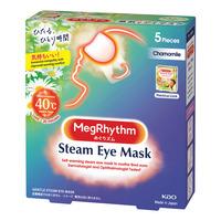 Megrhythm Steam Eye Mask - Chamomile-Ginger Scent