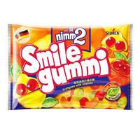 Nimm2 Smile Gummi Gummy Candies