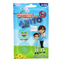 Akito Anti-Mosquito Patch