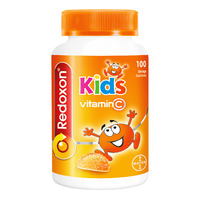 Redoxon Kids Vitamin C Gummy - Orange