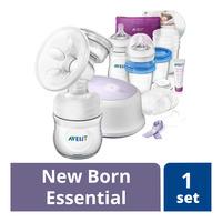 Philips Avent New Born Essential Set