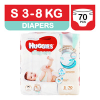 Huggies Platinum Diapers - S (3 - 8kg)
