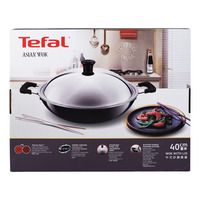 Tefal Asian Wok with Lid - 40cm