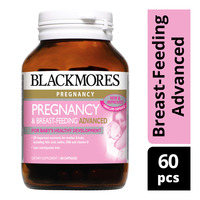 Blackmores Pregnancy Supplement - Breast Feeding