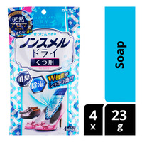 Hakugen Non Smell Dry Shoes - Soap