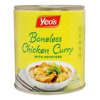 Yeo's Can Curry - Boneless Chicken
