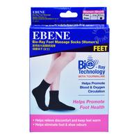 Ebene Bio Ray Women Food Massage Socks - Black