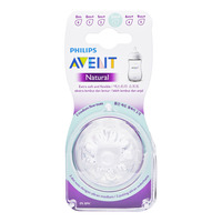 Philips Avent Natural Silicone Teats - 3+ months(Medium)