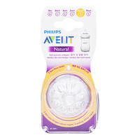 Philips Avent Natural Silicone Teats - 6+ months(FastFlow)