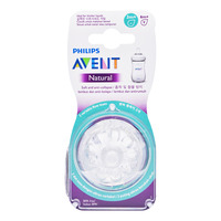 Philips Avent Natural Silicone Teats - 3+ months(Variable)