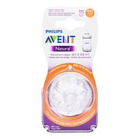Philips Avent Natural Silicone Teats - 6+ months (Thick)