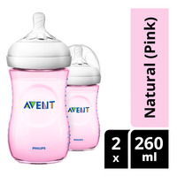 Philips Avent Baby Bottle - Natural (Pink)