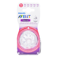 Philips Avent Natural Silicone Teats - 0 month (FirstFlow)