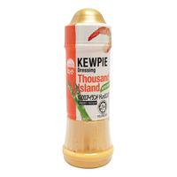 Kewpie Dressing - Thousand Island
