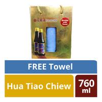 Plum Blossom Brand Shao Hsing Hua Tiao Chiew + Free Towel