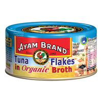 Ayam Brand Tuna Flakes - Organic Broth