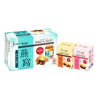 Sing Nature Premium Bird's Nest Set