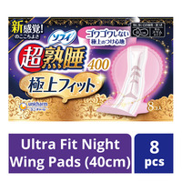 Sofy Ultra Fit Night Wing Pads (40cm)